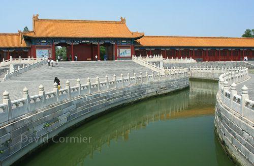 PékinCité1