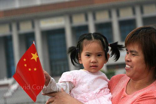 PékinFillette1